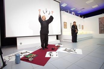 November 18, 2012. Calligraphy and Shakuhachi