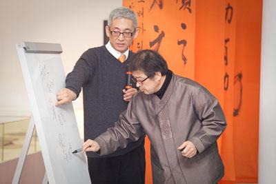17 марта 2013 г. Мастер-класс от Ким Чон Чхиля