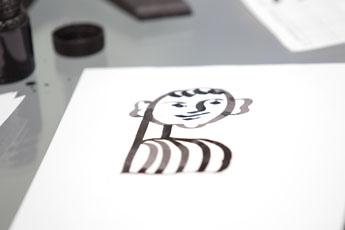 Открытие Современного музея каллиграфии