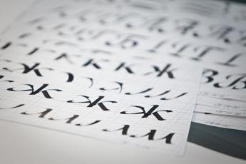 Новый набор в Школу каллиграфии