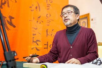 An exclusive master-class on Korean calligraphy