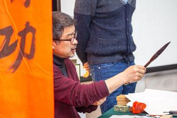 Эксклюзивный мастер-класс по корейской каллиграфии