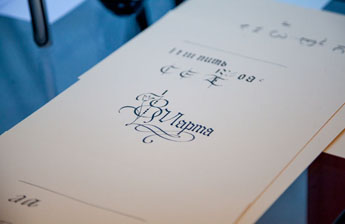 Мастер-класс Артёма Лебедева в Современном музее каллиграфии