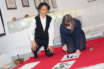 International Exhibition of Calligraphy