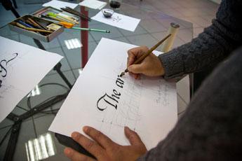 Новый выпуск в школе каллиграфии