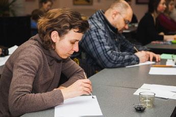 27 декабря 2015 г. Воскресный мастер-класс «Каллиграфия в церковном искусстве»