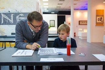 Занятия в детской группе - каллиграфия