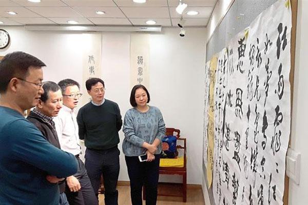 Calligraphy contest winners off to Beijing