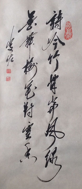 Mei flowers from the Chinese calligrapher Li Zuo