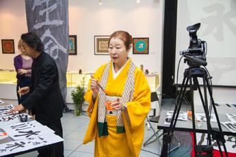 10 апреля 2016 г. Таинственный мир японской каллиграфии