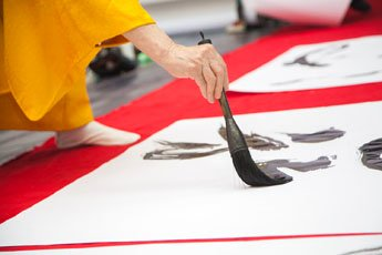 The mysterious world of Japanese calligraphy