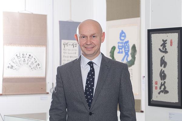 Новогоднее обращение директора Современного музея каллиграфии