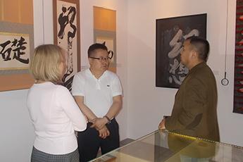 Международная ассоциация монгольской каллиграфии в Современном музее каллиграфии