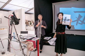 Saturday programme at the International Exhibition of Calligraphy