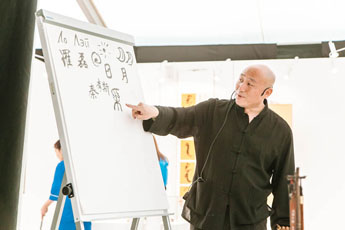 中国书法家罗磊畅谈中国书法的起源和发展历史