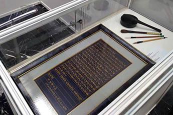 Современный музей каллиграфии показал мировые шедевры красивого письма и провел бесплатные мастер-классы