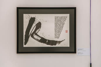 Contemporary Museum of Calligraphy will take part in Art Retro exhibition on New Arbat