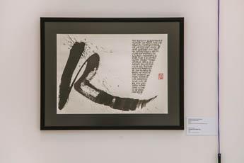 Современный музей каллиграфии примет участие в выставке «Арт-Ретро» на Новом Арбате