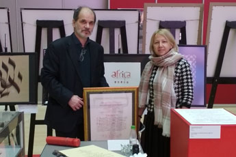 Современный музей каллиграфии на выставке в Министерстве обороны Российской Федерации