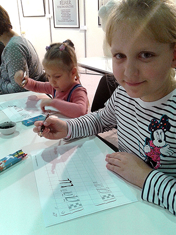 Мастер-класс для детей на Фестивале WANEXPO