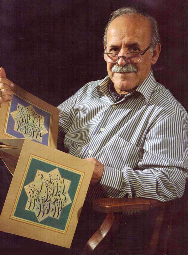 Каллиграфические работы за полвека на выставке иранского каллиграфа