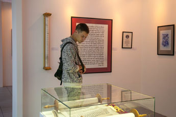 Museum of Calligraphy welcomes its guests on bank holidays