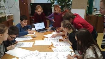 Современный музей каллиграфии продолжает радовать маленьких гостей