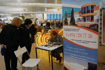 The Contemporary Museum of Calligraphy took part in the Day of the Passenger in Sheremetyevo