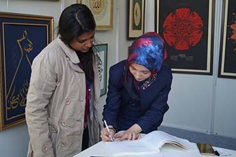 Calligraphy artist from Tatarstan, Gulnaz Ismagilova, represented Russia in India