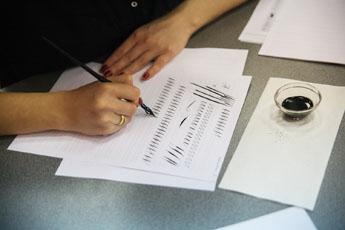 Международный День ручного письма