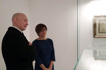 Representative of MGIMO visited Contemporary Museum of Calligraphy