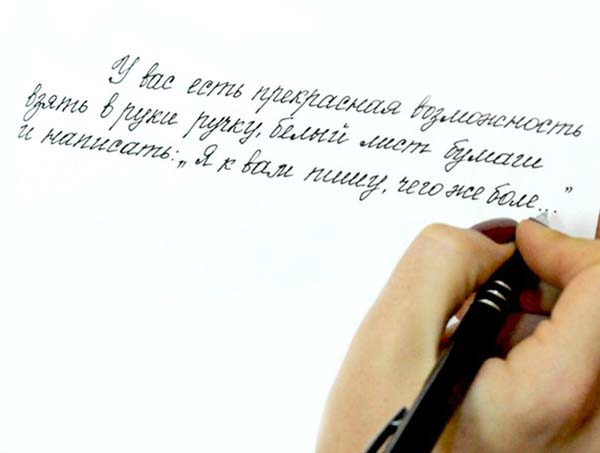 Join National Handwriting Day