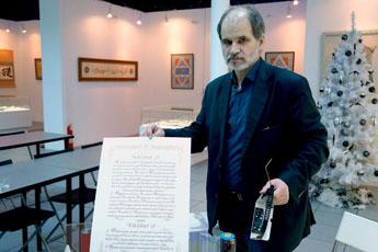 Названы лауреаты Национальной премии «Лучшие книги и издательства года»