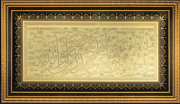 День исламских художественных работ в Анкаре для дипломатов