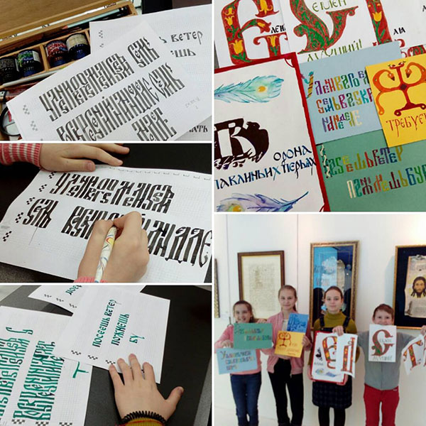 Young calligraphers started the final work
