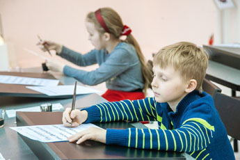 Intensive course for children held in the Museum of calligraphy
