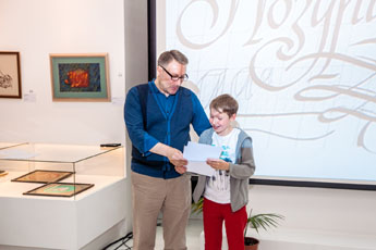 Final lessons held at the National school of beautiful writing art
