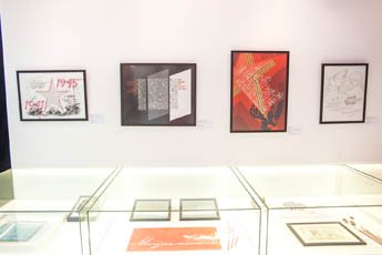 Exhibition of calligraphy to commemorate Victory Day goes live