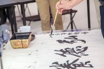В Современном музее каллиграфии прошел мастер-класс по китайской каллиграфии
