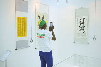 Contemporary Museum of Calligraphy admits World Cup guests and fans