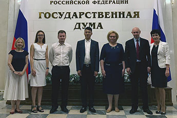 The State Duma will host  an expo of the Contemporary Museum of Calligraphy