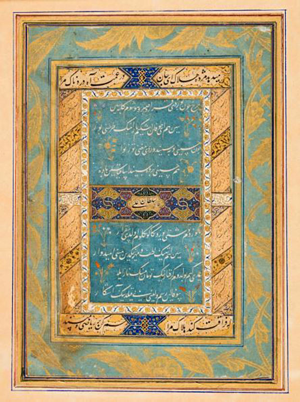 Выставка великолепных рукописных произведений из коллекций каллиграфического искусства стран исламского мира