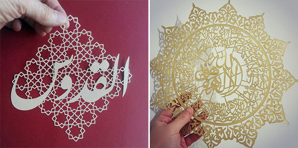 Turkish calligraphers turn to paperworking
