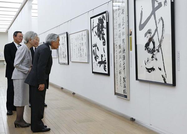 Император и императрица посетили выставку каллиграфии в Токио