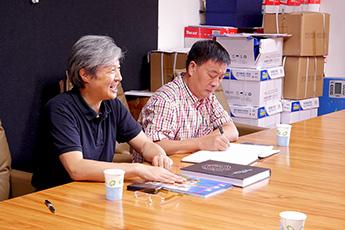 Сотрудники Современного музея каллиграфии совершили деловую поездку в Китай