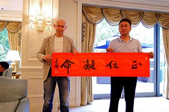 Выставка «Великая китайская каллиграфия и живопись» приветствует первых участников