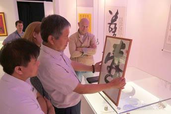 Выставка китайской каллиграфии в 2019 году станет культурным мостом между двумя народами