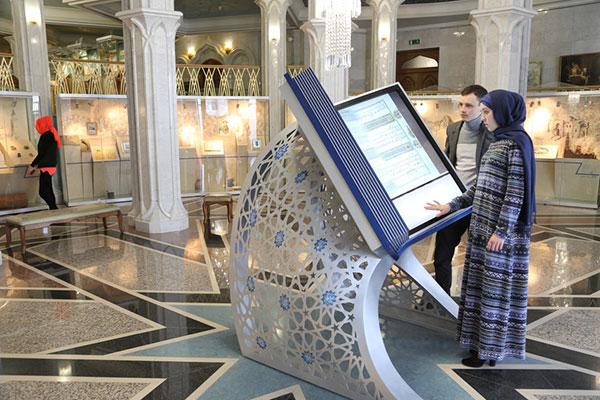 В Казани откроется выставка современных мастеров каллиграфии