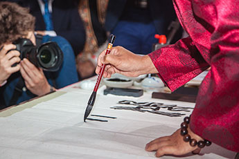 New Chinese calligraphy course starts in October