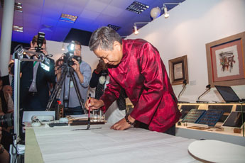 The Contemporary Museum of Calligraphy Celebrates Its 10th Anniversary
